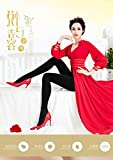 Velvet stockings with pants bottoming women girl spring and autumn and winter thick pants women girl summer long-barreled anti-Shi Si Sork