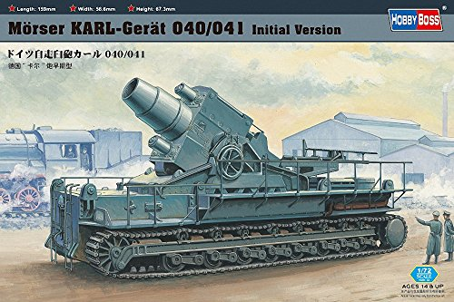 Hobby Boss Morser Karl-Gerat 040/041 Initial Version Vehicle