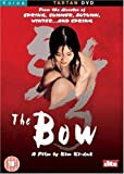The Bow [2005] [DVD]