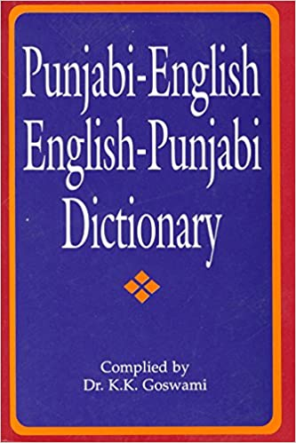 Local meaning in punjabi