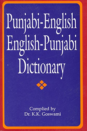 PUNJABI-ENGLISH / ENGLISH-PUNJABI DICTIONARY