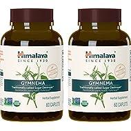 Himalaya Organic Gymnema Sylvestre, Equivalent to 8,254mg of Gymnema Sylvestre Powder, for Blood Sugar Support,  60 Caplets, 2 Month Supply (2 Pack)