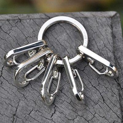 6pcs/set EDC Stainless Steel key Set Kits Quick Release Clip KeyChain ()