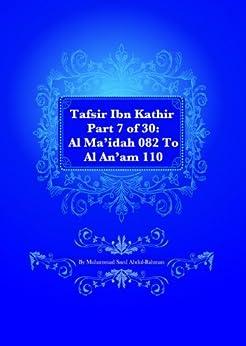 tafsir ibn kathir abridged pdf
