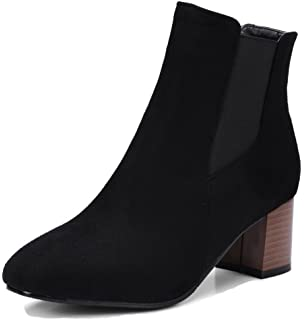 Women's Stylish Square Toe Dressy Elastic Faux Suede Pull On Chunky Mid Heel Ankle Booties Shoes
