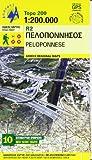 Peloponnese: ANAV.1.R2