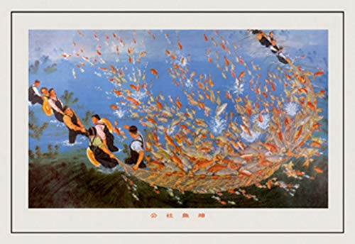 ArtParisienne Commerce Fish Pond Tung Chen Yi 20x30-inch Canvas Print
