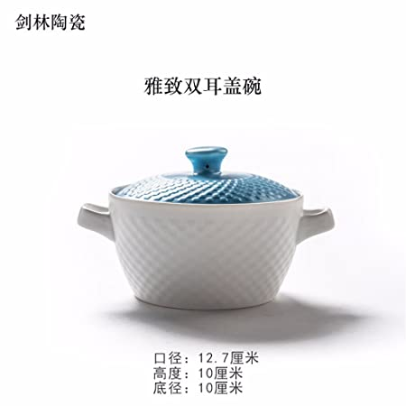 Ceramic Cover Bowl Steaming Bowls Egg Noodles Ears Bowl With The Lid