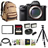 Sony Alpha a7RII Mirrorless Camera w/ Vanguard Backpack & 128GB SD Card Bundle