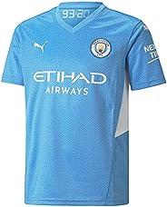 2021-2022 Man City Home Shirt (Kids)