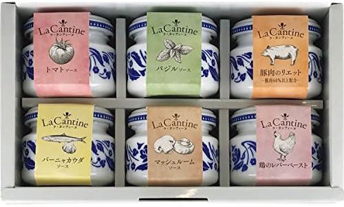 ラ・カンティーヌ ソース詰合せ お中元お歳暮ギフト贈答品プレゼントにも人気