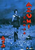 Japanese Movie - Azumi (Standard Edition) w/English Subtitles