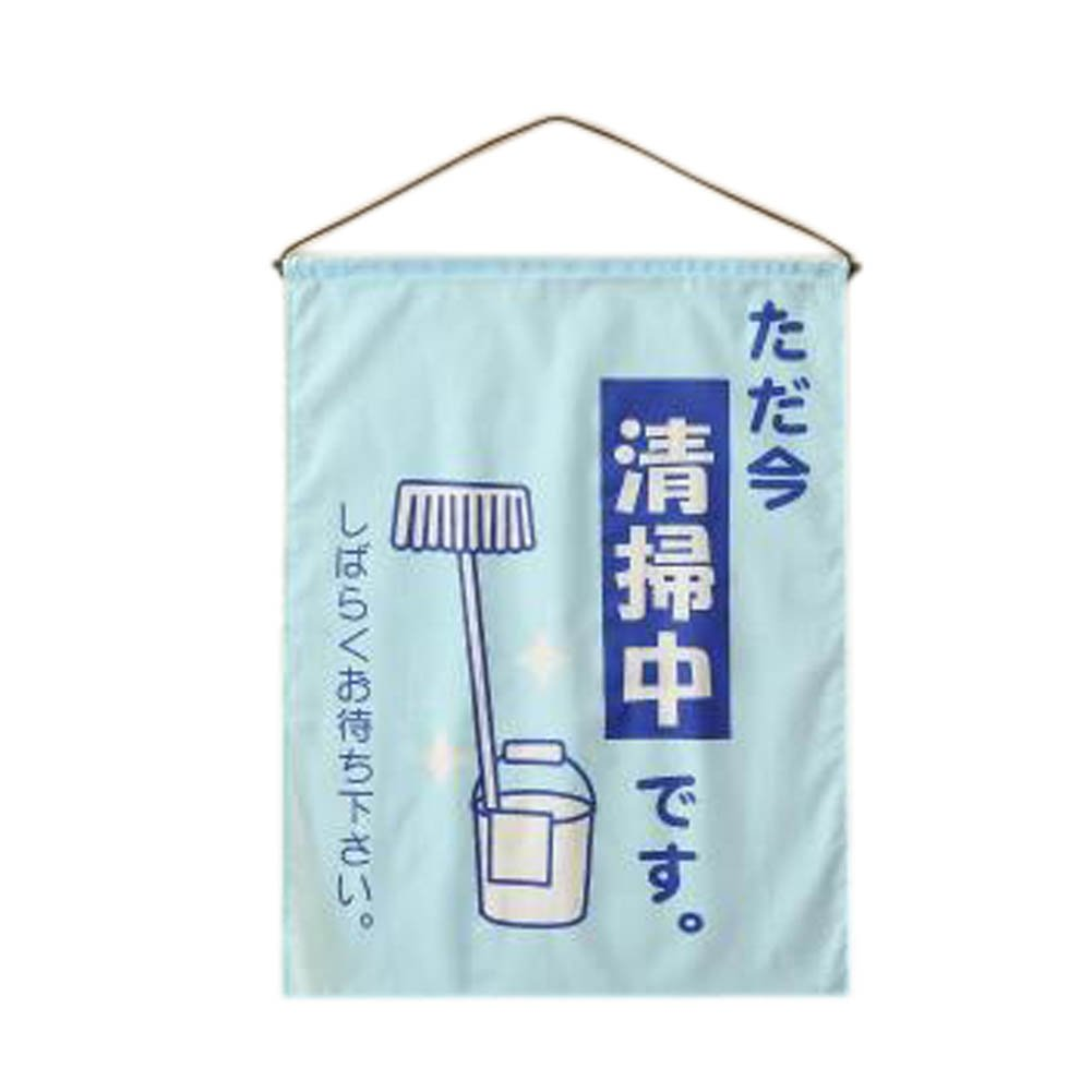 Blancho Bedding Restaurant Decoration Japanese Sushi Bar Curtain for Hotel Decorative Hanging Flag #36 by Blancho Bedding