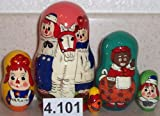 : Raggedy Ann and Andy Russian Nesting Doll 5 Pc / 4 in #4.101