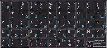 Ruso - English non-de teclado transparente pegatinas 14 x 14