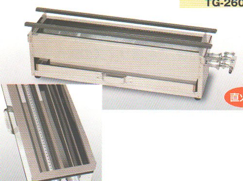焼鳥 コンロ (600) 2本バーナー プロパンガス用   B00GCZMR2Q