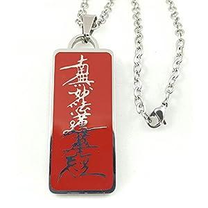 XerxesJewelry.com SGI Nichiren Buddhist Daimoku Necklace Nam Myoho Renge Kyo RED