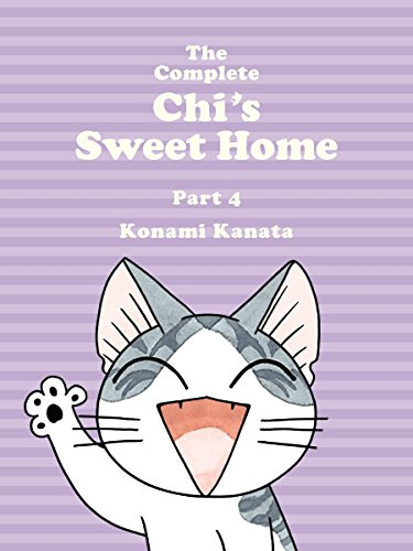 The Complete Chi's Sweet Home, 4 (Complete Graphic)