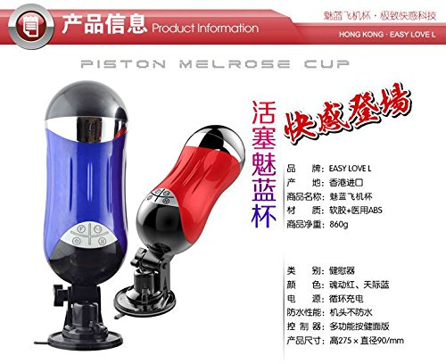 piston melrose cup, Sex Toys Tangerang
