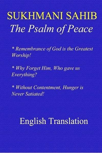 Sukhmani Sahib English Translation God Almighty 9781500307547 Amazon Com Books 6,123 likes · 202 talking about this. sukhmani sahib english translation