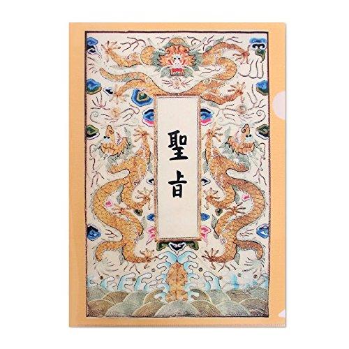 National Palace Museum File Folder Set - Emperor Series, 5pcs ()