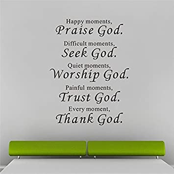 buy color casa wall decal quote praise god bible verses vinyl