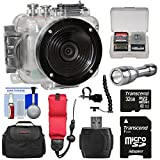 Intova Connex 1080p HD Waterproof Video Action Camera Camcorder (200 ft/ 60m) with 32GB Card + Case + Floating Strap + LED Torch + Bracket + Kit