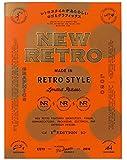 NEW RETRO -レトロスタイルがあたらしいロゴ&グラフィックス-