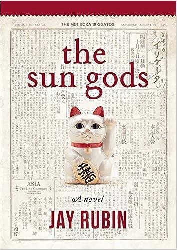 Book The Sun Gods by Jay Rubin (2015-06-09)