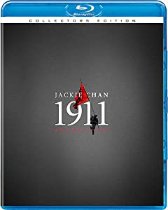 Cover Image for '1911 (Collector's Edition)'