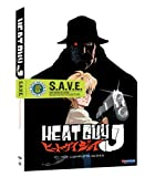 Heat Guy J: The Complete Series Box S.A.V.E.