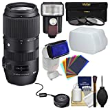 Sigma 100-400mm f/5.0-6.3 Contemporary DG OS HSM Zoom Lens with USB Dock + 3 Filters + Flash + Diffuser + Gel Filters Kit for Nikon DSLR Cameras