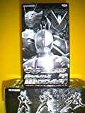 Masked Rider Ryuki Rider series deathblow Soft Vinyl Figure Part 4 all three sets