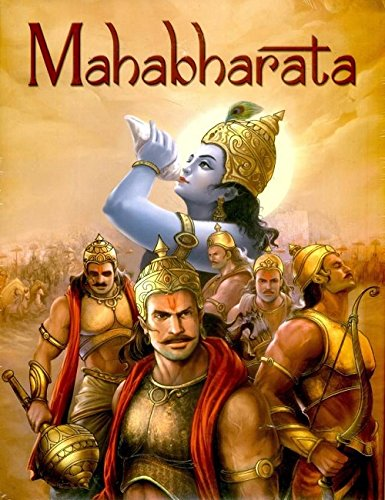 Mahabharata: Indian Epic