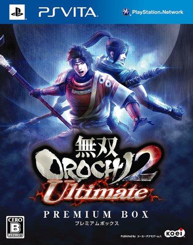 無双OROCHI 2 Ultimate プレミアムBOXの商品画像