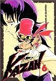 Kazan, Volume 6 by Gaku Miyao (2001-08-31)