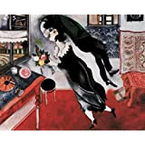 Birthday by Marc Chagall Romantic Men Women People Cool Warm Colors Poster (Choose Size of Print)