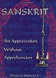 Sanskrit, Bharat S. Shah, 096236746X