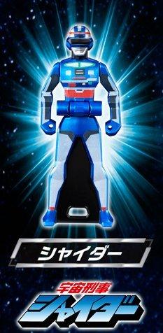 POWER RANGERS Ranger Key EX Metal Hero ED : Space Sheriff Shaider