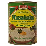 Ziyad Hummos Musabahha 14 oz, (pack of 3)