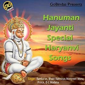 Amazon.com: Hanuman Jayanti Special Haryanvi Songs