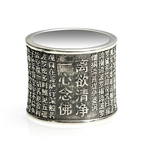 Adisaer Biker Rings Silver Ring for Men 2Cm Chinese Heart Sutra Buddhist Ring Size 12 Vintage Punk by Adisaer