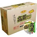 サンポー食品 高菜ラーメン 103g×12個