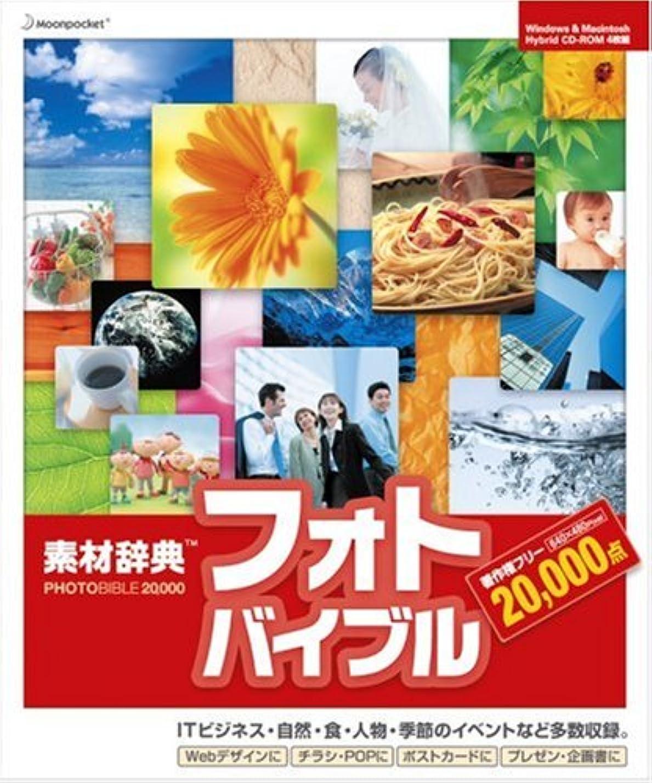最も覚醒ご覧くださいMIXA IMAGE LIBRARY Vol.66 現代産業百景