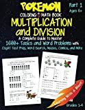 Pokemon Coloring Math Book Multiplication and