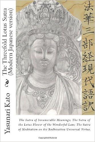 The threefold lotus sutra modern japanese version the sutra of the threefold lotus sutra modern japanese version the sutra of innumerable meanings the sutra of the lotus flower of the wonderful law the sutra mightylinksfo