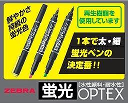 Zebra OPTEX CARE WKCR1-10C Fluorescent Marker (10 Colors)