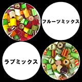 Papabubure papabubble candy Papabubure fruit mix [Parallel import]