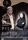 Zubin Metha Meets Mitsuko Uchida