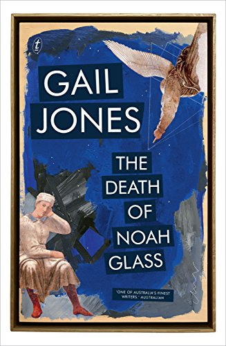 The Death of Noah Glass ()
